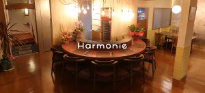 RESTAURANT FRANÇAIS Harmonie